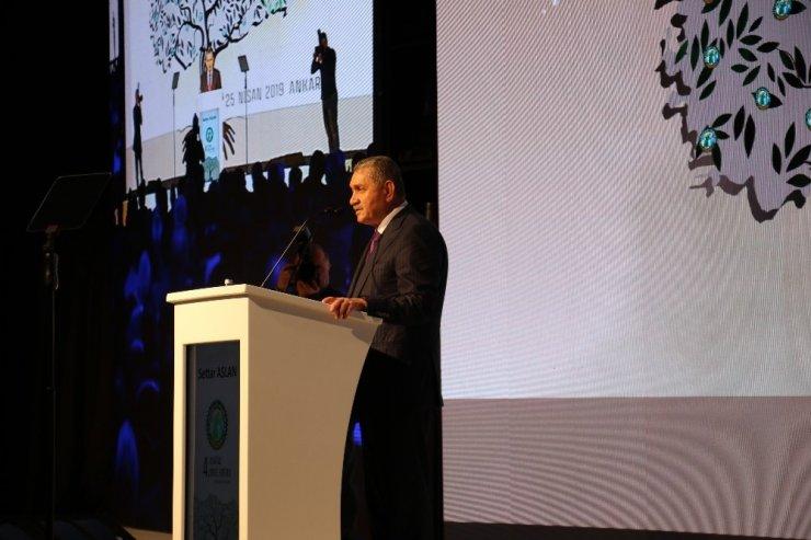 """Bakan Soylu: """"Türkiye her yıl 1 milyar 400 milyon ton verimli toprağını erozyonla kaybetmektedir"""""""